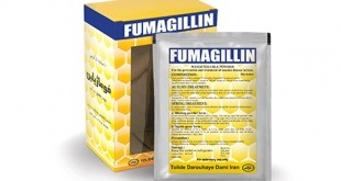 نحوه استفاده از داروی فوماژیلین